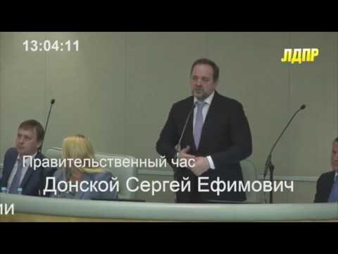 Министерство экологии и природных ресурсов Нижегородской