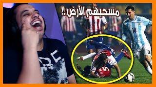 عندما يمسح ميسي بكرامة لاعبين كرة القدم 🔞 ( هل هذا فعلاً من البشر!! 😱 )