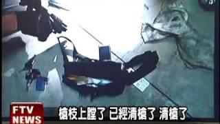 逃5年 通化街老大鄭凱彬落網-民視新聞