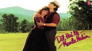 Galyat Sankali Sonyachi Full Song (Audio) | Dil Hai Ke Manta Nahin | Aamir Khan, Pooja Bhatt