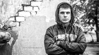 Сережа Местный -- Волга