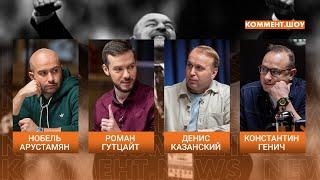 Коммент News 15 Сборная России или сборная Черчесова