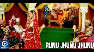 Krishna Bhajan | Hey Sakha | Runu Jhunu | Odia Devotional Songs