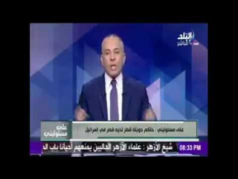 بالفيديو.. كيف دافع اعلامي مصري عن العراق وأهان القرضاوي