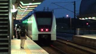 KLIA Transit Salak Tinggi発車