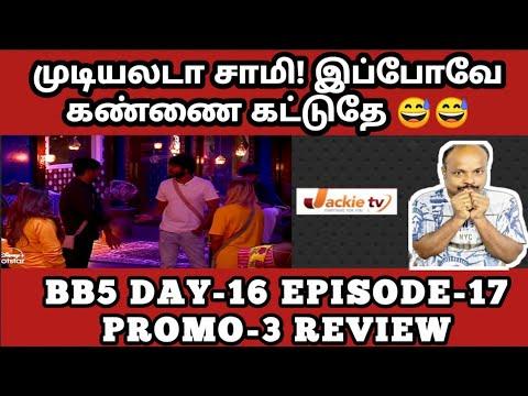 Download Abishek drama again   Ciby and housemates confused? Bigg boss season 5 Tamil E17 D16 Promo 3 review
