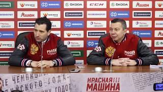 Пресс-конференция перед стартом Кубка первого канала