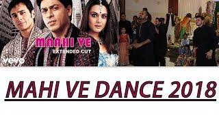 Gambar cover 'Maahi ve' -- Kal ho naa ho movie | Mehndi Song | Ammar | Anas | Abdul Rehman
