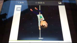 POLE DANCING PJ