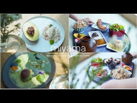 Miyama Tokyo channel vlog   Bật mí 8 món Nhật best seller nhất định phải thử khi đến Sài Gòn   Tập 1