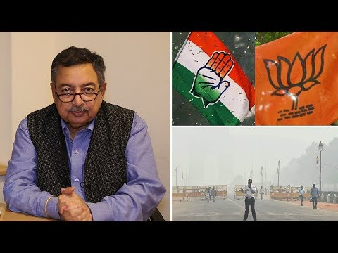 Jan Gan Man Ki Baat, Episode 148: BJP Is The New Congress and Delhi Smog