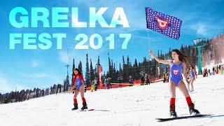 ФАНАТЫ ВКУСА на GRELKA FEST 2017