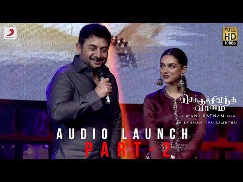 Chekka Chivantha Vaanam - Audio launch Live Part 2/4 | Arvind Swami, Aditi Rao, Arun Vijay
