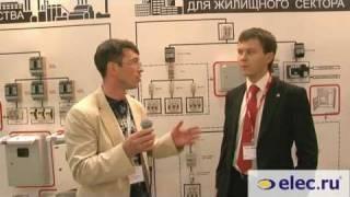 «Электро-2010». Видеорепортаж EKF(, 2010-06-09T08:39:01.000Z)