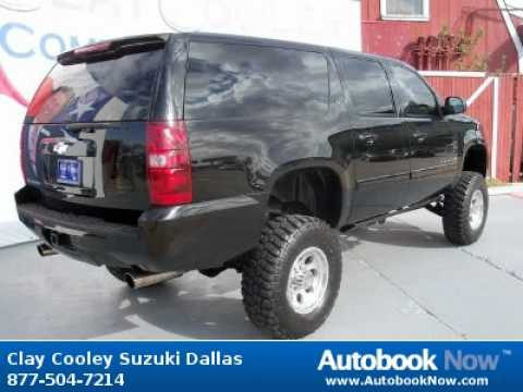 2007 chevrolet suburban 2500 in dallas tx for sale youtube. Black Bedroom Furniture Sets. Home Design Ideas