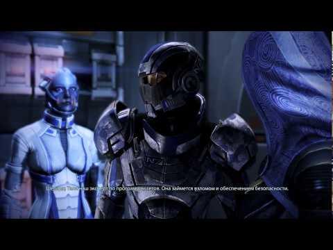 Mass Effect 3 - Приоритет: Дредноут Гетов