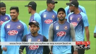 মাঠে ফিরলো ক্রিকেট! | তবে ছিলেন না সাকিব, অনুশীলন করেননি তামিমও! | BD Cricket Update