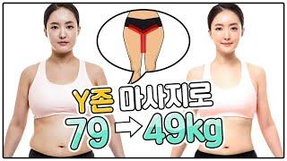 [지방탈출] 실제 30kg을 감량한 전문의의 핵심 비결…