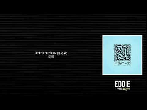 STEFANIE SUN (孫燕姿) - 同類