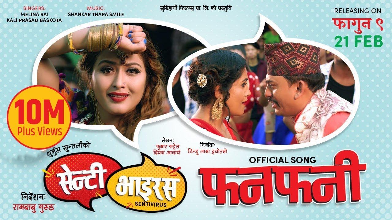 Funfuny - Senti Virus Nepali Movie Song || Dhurmus, Suntali, Dayahang Rai || Anjali Adhikari