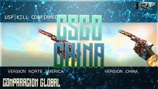 CS:GO - VERSION DE CHINA VS SKIN VERSION GLOBALIZADO