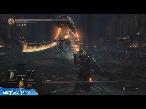 dark-souls-3---yhorm-the-giant,-lord-of-cinder-boss-fight-walkthrough