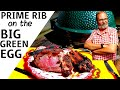 PRIME RIB ROAST 650° BIG GREEN EGG Easy Perfect and Delicious grill standing rib beef loin EZ how to