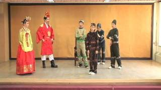 King Jeongjo and the Pine Caterpillars
