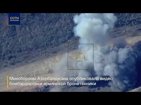 Азербайджанский беспилотник обстрелял бронетранспортер Армении