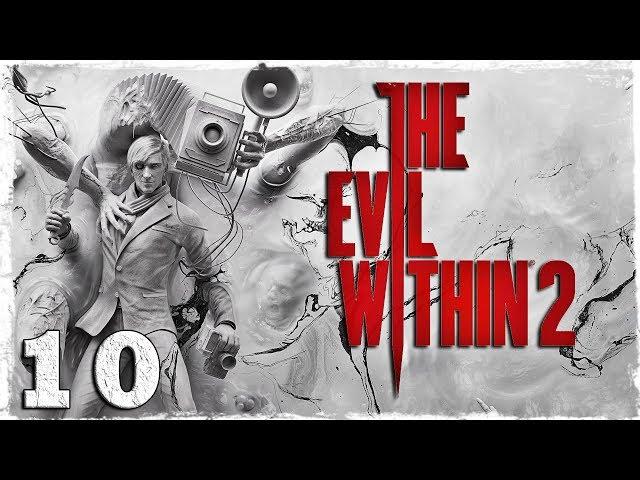 Смотреть прохождение игры The Evil Within 2. #10: По следам Лили. (1/2)