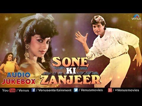 Sone Ki Zanjeer Full Songs Jukebox | Hindi Old Songs | Aasif Sheikh, Varsha Usgaonkar, Prasanjit |