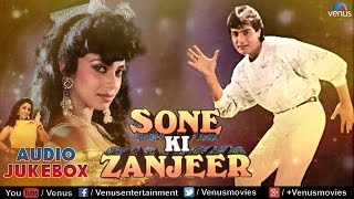 Sone Ki Zanjeer Full Songs Jukebox | Hindi Old Songs | Aasif Sheikh, Varsha Usga …