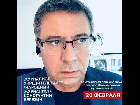 "Анонс фильма ""Куда"