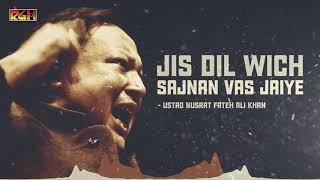 Jis Dil Wich Sajnan Vas Jaiye | Ustad Nusrat Fateh Ali Khan | RGH | HD Video