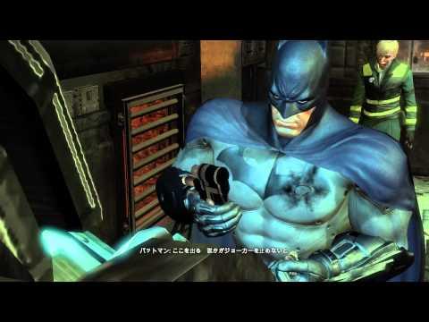 バットマン アーカムシティ 攻略プレイ pt2