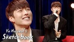 Jang Ki Yong shows off his unexpected rap skills! [Yu Huiyeol's Sketchbook Ep 487]