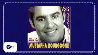 Mustapha Bourgogne - Bent El Maâmal