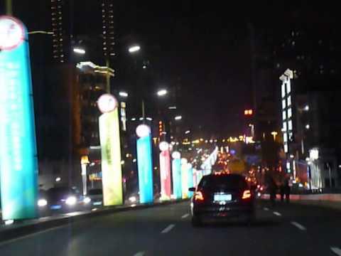 Humen City - Guangdong, China