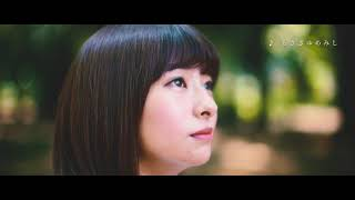ドラマストア / 1st Single『ラストダイアリー』Trailer