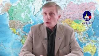 Пякин В В  от 24 мая 2017 г «Вопрос — Ответ» Геополитика! Думайте и Решайте САМИ!