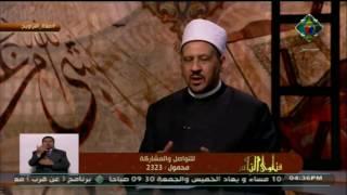 شاهد..مستشار المفتي لايحق لإمام المسجد منع السيدات من'التراويح'