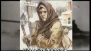 Пионеры - герои Великой Отечественной Воины