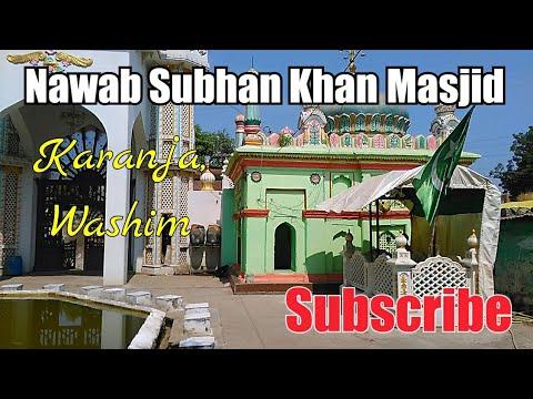 Nawab Subhan Khan Masjid | Karanja Lad | Karanja Bibi | Washim | Vidarbha | By RJ Dipak
