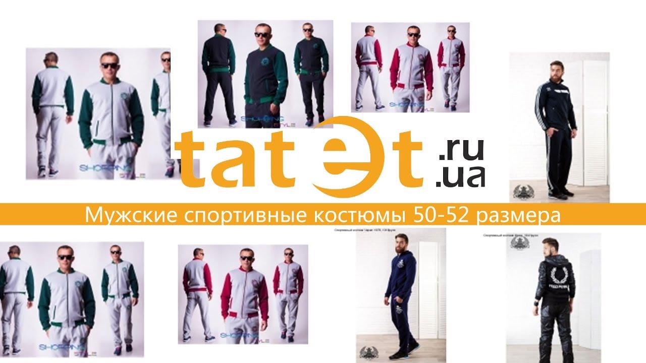 Смотреть Распродажа Пуховиков В Москве Недорого - Распродажа .