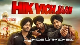 Download Hindi Video Songs - 🌟 Lyrics Of Hick Vich Jaan By Gippy Grewal | Badshah | JSL New Punjabi Song 2016 🌟