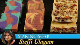 How to make S๐ap in Tamil | Soap Making Vlog in Tamil