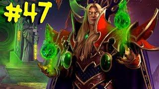 Warcraft 3: Reforged - Alliance Campaign - Walkthrough - Part 47 - A Dark Covenant HD