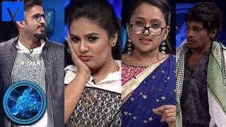 Genes Promo | 25th November 2017 | Anchor Ravi, Sreemukhi | Genes Latest Promo