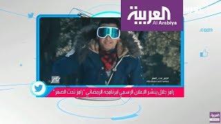 تفاعلكم : عمرو سعد خارج رمضان و رامز جلال يعود
