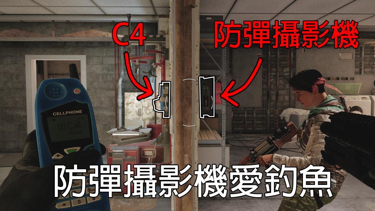 「虹彩六號」 哈士奇的R6日常(261)--別相信軟牆上的防彈攝影機,因為對面會有大驚喜:)